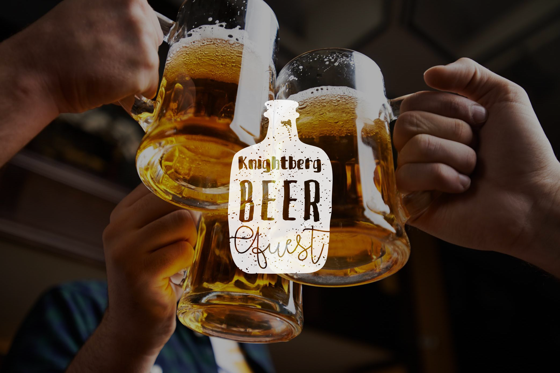 Солод пивоваренный, ячмень.