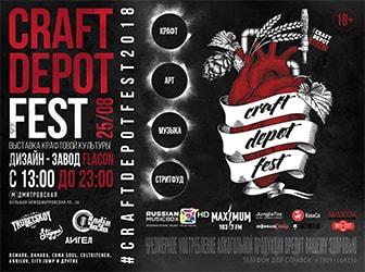 Craft Depot Fest 2018