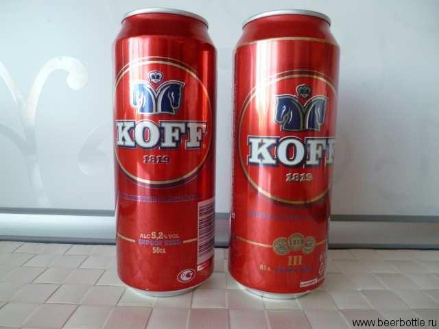 http://www.beerbottle.ru/wp-content/uploads/2013/01/koff.jpg