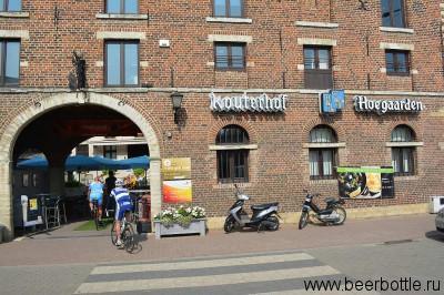 Ресторан Kouterhof